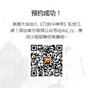 0X5A5CEDHB2G%~7FIYUWEHR.png