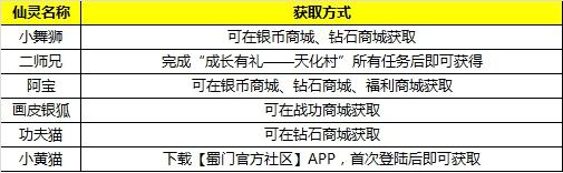 wpsDC34.tmp.jpg