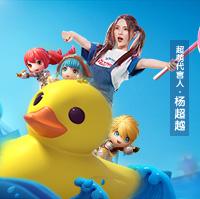#下载《光明勇士》玩游戏赢京东卡!#