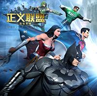 韦恩老爷助你秒变蝙蝠侠!《正义联盟:超级英雄》觉醒内测预约赢大奖