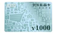 1000面值京东卡