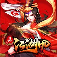 《真江湖HD》今日开启  下载截图赢mini4