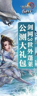 剑网3蝶恋花