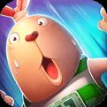 逃亡兔苹果版下载